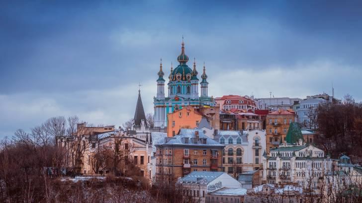 Kiev city landscape