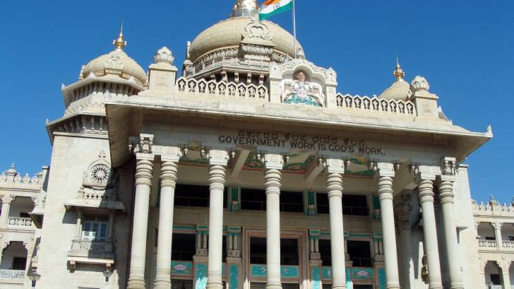 indian government building