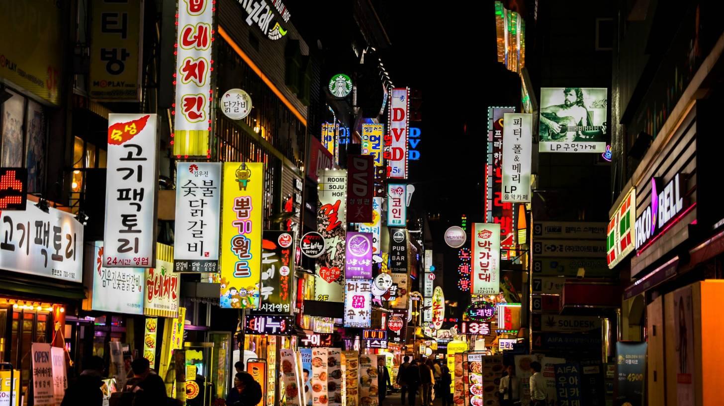Korea night life
